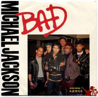 1987-MICHAEL JACKSON-BAD-英国版7寸单曲唱片1