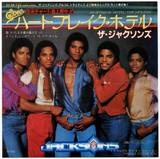1980-THE JACKSONS-HEARTBREAK HOTEL-日本版7寸单曲唱片