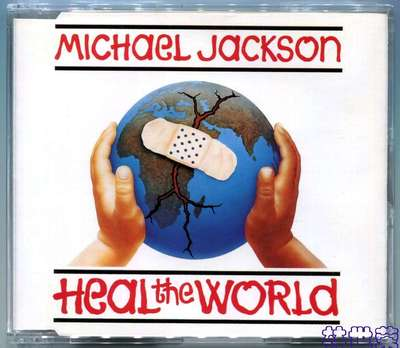 1992-MICHAEL JACKSON-HEAL THE WORLD-3 TRACKS-AUSTRALIA CDSINGLE-CD2-澳大利亚版