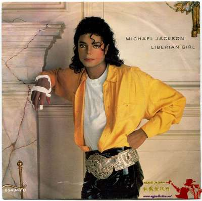 1989-MICHAEL JACKSON-LIBERIAN GIRL-英国版7寸单曲唱片