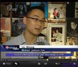 收藏展-ICS采访