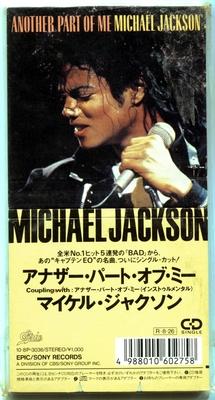 1988-MICHAEL JACKSON-ANOTHER PART OF ME-2 TRACKS-JAPAN PROMO 3INCH CDSINGLE-日本见本版