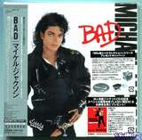 MICHAEL JACKSON-BAD SPECIAL EDITION-2009-日本限定卡版