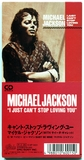 1987-MICHAEL JACKSON-I JUST CAN'T STOP LOVING YOU-2 TRACKS-JAPAN 3INCH CDSINGLE-日本版