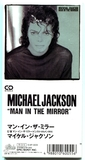 1988-MICHAEL JACKSON-MAN IN THE MIRROR-2 TRACKS-JAPAN 3INCH CDSINGLE-日本版