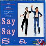 1983-MICHAEL JACKSON&PAUL MCCARTNEY-SAY SAY SAY-日本版7寸单曲唱片
