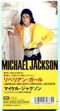 1989-MICHAEL JACKSON-LIBERIAN GIRL-2 TRACKS-JAPAN PROMO 3INCH CDSINGLE-日本见本版