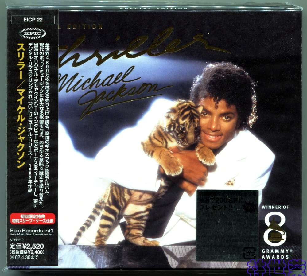 MICHAEL JACKSON-THRILLER SPECIAL EDITION-2001-日本初回限定见本版