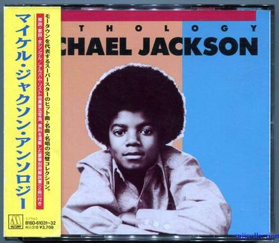 MICHAEL JACKSON-1986-ANTHOLOGY-日本版CD1