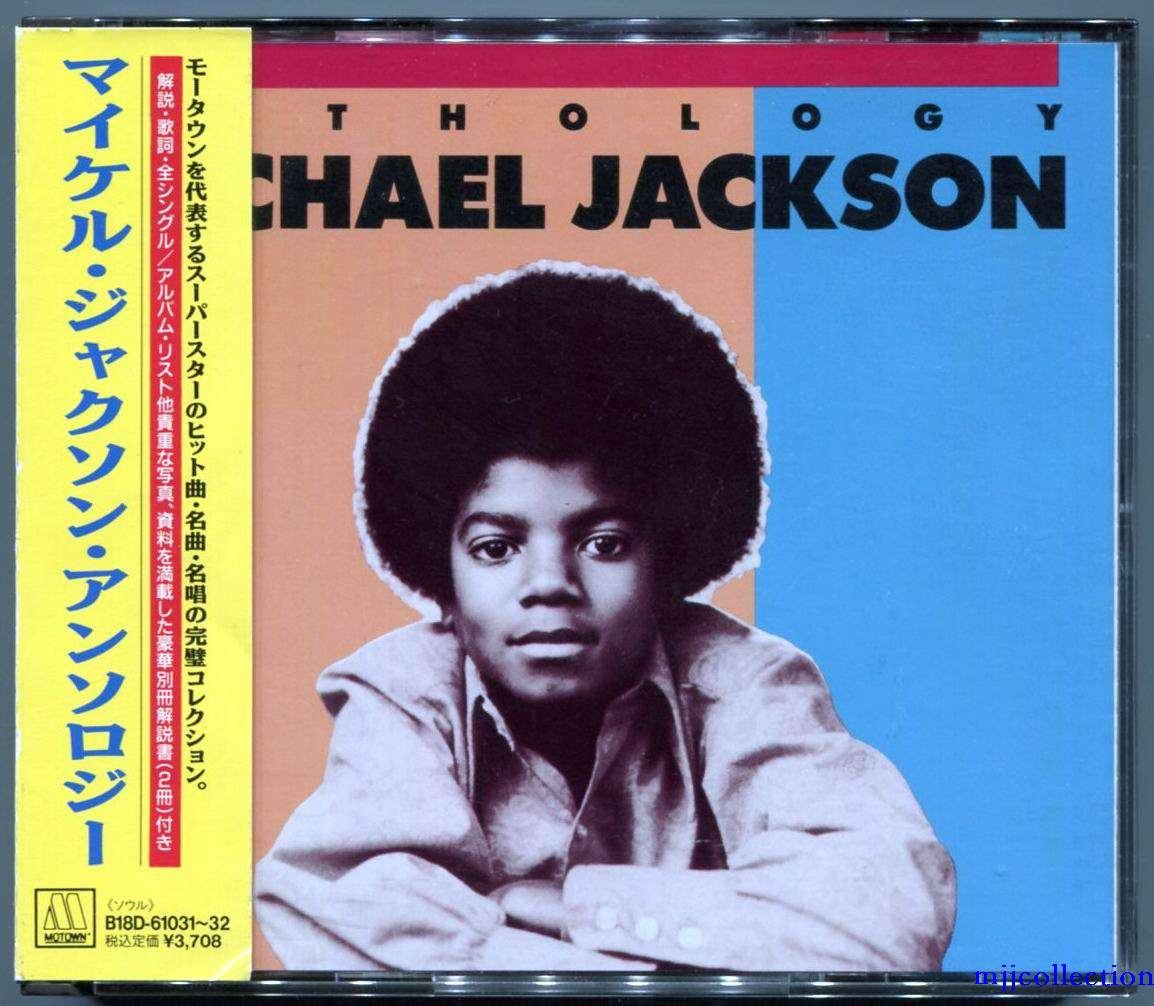 MICHAEL JACKSON-1986-ANTHOLOGY-日本版CD1
